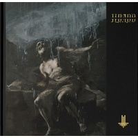 BEHEMOTH - I Loved You At Your Darkest (Australian Exclusive Blood Red & Gold Coloured Vinyl)